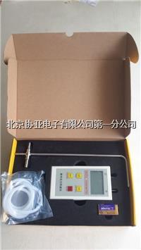 洁净室 风管专用数字压力风速仪 XYFS-01