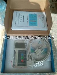 温湿度大气压力表 带RS232通讯接口 上位机应用软件 XY-203