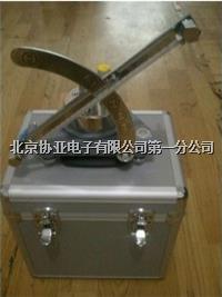 倾斜式微压计 斜型压力计 单管微压计 YYT-2000B