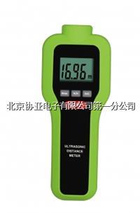 超声波测距仪 手持超声测距仪 ht-526