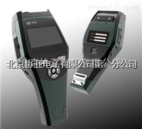 北京热球式风速仪厂家 ZRQF-F30J
