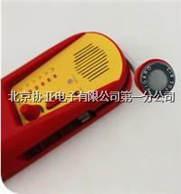 原装希玛带报警可燃气体检测仪 AR8800A+