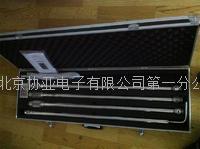 L型标准可拆卸皮托管可选购长度分段节数 APL