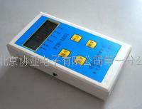 数字式温湿度大气压力表 PTH-A601