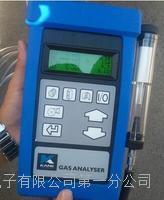 英国凯恩汽车尾气分析仪 UTO5-1