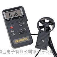台湾泰仕叶轮风速计 AVM-01