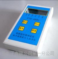 北京便携式高精度数字大气压力计 PTH-601