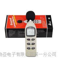 台湾衡欣便携式噪音计 声级计 音量分贝仪 环境噪音测试仪 AZ8925