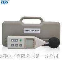 台湾泰仕可程式噪音计 声级器 分贝仪 高精度声级计 TES-1352S
