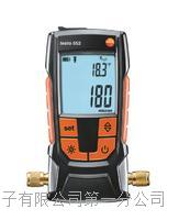 testo552数字式真空压力表,真空计,德国进口数字真空计 testo552