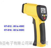 红外工业温度计,红外线测温仪 HT-812