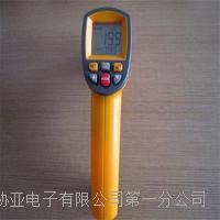 胜利红外线测温仪 -50-1350℃ 温度表 测温枪 VC309B