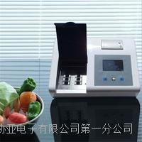 果蔬农药残留速测仪 农药残留检测仪带打印 多通道农药残留检测仪 PRT-8F