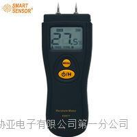 香港希玛AR971水分测试仪 建筑材料木材食品纸张水分测量仪 AR971
