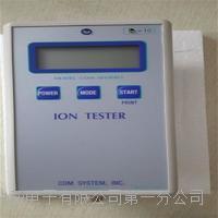 日本COM原装固态负离子测试仪 COM-3010PRO