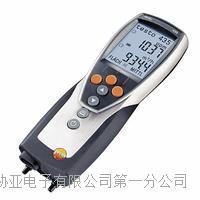 原装进口德图空气质量检测仪 空气污染分析仪 testo 435-2