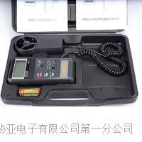 台湾泰仕风速计 叶轮风速仪 AVM-03