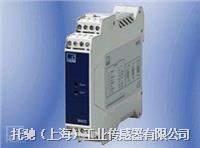 HBM放大器RM4220