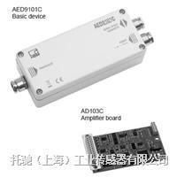 HBM放大器AED9101C
