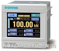 日本SHOWA仪表DS-6200 DS-6200