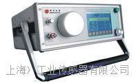腐蚀性微量水分析仪 FM850