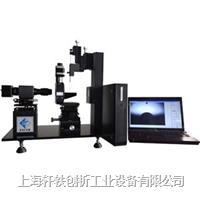 动态接触角测量仪价格 XG-CAM