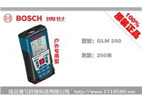 博世激光测距仪 GLM 250