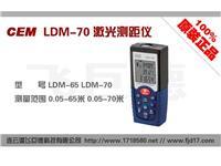 激光测距仪CEM  LDM-70