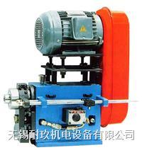 WDZ-25油压钻孔动力头(可配多轴器) WDZ-25
