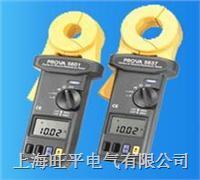 PROVA 5600/5601/5637接地电阻测试仪 PROVA 5600/5601/5637