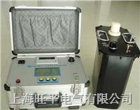 超低频高压发生器  VLF 0.1Hz