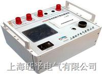 发电机转子阻抗测试仪 WP606A