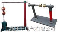放电球隙测压器 QX系列