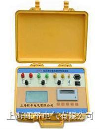 变压器空载负载特性测试仪 WP-BZL