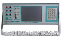 电子式互感器校验仪 WPDZ