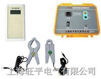 直流系统接地故障测试仪 WPF3000