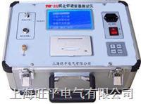 氧化锌避雷器测试仪 YHX