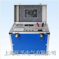 变压器直流电阻测试仪 ZGY-20A