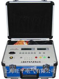 直流电阻测试仪 ZZ-200kΩ