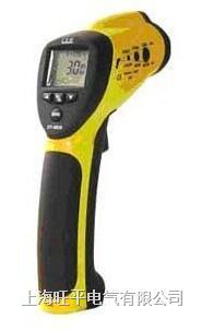 红外线测温仪 ET9826H红外线测温仪