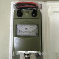 ZC11D-3 手摇式兆欧表