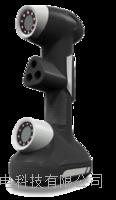 怡信Easson手持式三维激光扫描仪 ELS-205