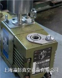 愛發科真空泵維修,愛發科真空泵配件,愛發科真空泵油品 VD2401