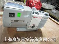 EDWARDS(愛德華)RV真空泵銷售及維修
