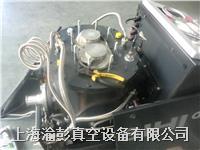 SIHI V400干泵維修,希赫V400干泵維修