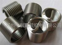 无锡钢丝螺套厂家专注螺纹加强,无锡M4-0.7钢丝螺套价格