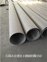 大口径304不锈钢焊管
