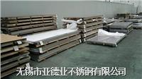 张浦304冷轧不锈钢板