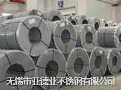 张家港316L不锈钢卷板