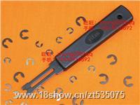 ETH-1.9 E型卡簧钳 介子叉 E型介子叉 E形叉 卡簧钳 日本yifan ETH-1.9